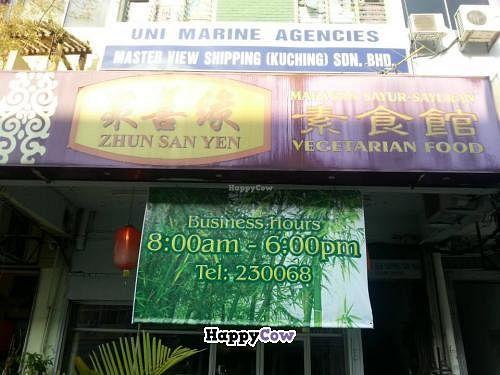 "Photo of Zhun San Yen Vegetarian  by <a href=""/members/profile/Khoo"">Khoo</a> <br/>Zhun San Yen front <br/> July 2, 2013  - <a href='/contact/abuse/image/9428/50638'>Report</a>"