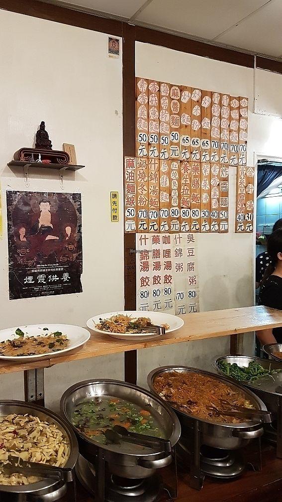 "Photo of Su Shi Yuan  by <a href=""/members/profile/WanPing"">WanPing</a> <br/>素食園 <br/> July 1, 2017  - <a href='/contact/abuse/image/94319/275450'>Report</a>"