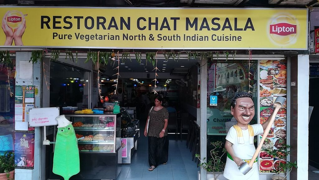"""Photo of Chat Masala  by <a href=""""/members/profile/ChoyYuen"""">ChoyYuen</a> <br/>Image of shopfront <br/> April 17, 2018  - <a href='/contact/abuse/image/9449/387192'>Report</a>"""