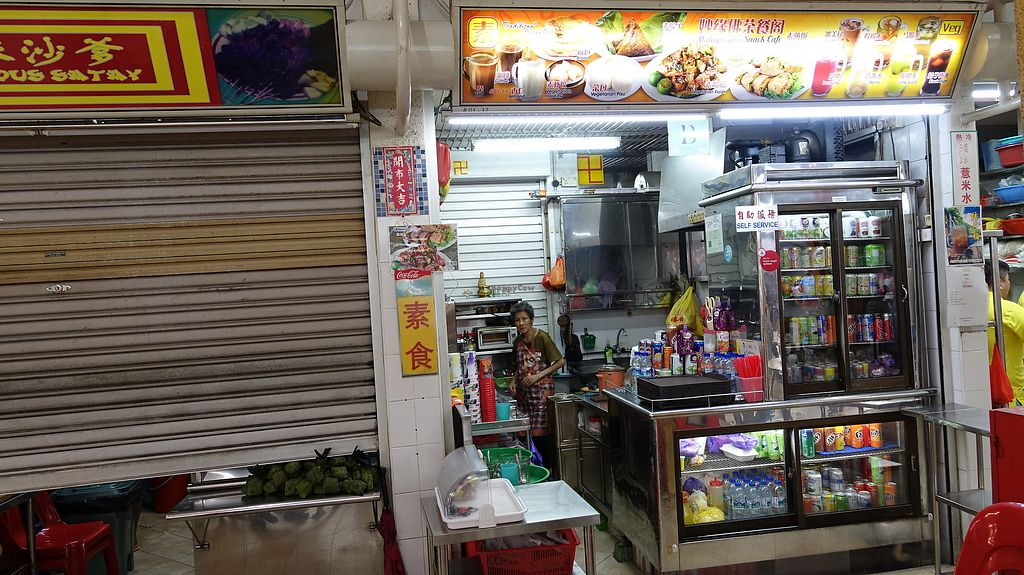 """Photo of Mahaprajna Snack Cafe  by <a href=""""/members/profile/JimmySeah"""">JimmySeah</a> <br/>stall front  <br/> June 25, 2017  - <a href='/contact/abuse/image/94741/273246'>Report</a>"""