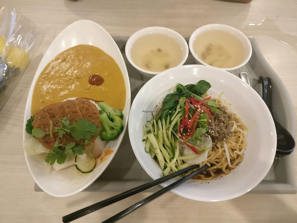 """Photo of Truly Vegetarian  by <a href=""""/members/profile/SwethaVishnampet"""">SwethaVishnampet</a> <br/>Signature Ramen noodle and curry rice <br/> August 23, 2017  - <a href='/contact/abuse/image/94769/296200'>Report</a>"""
