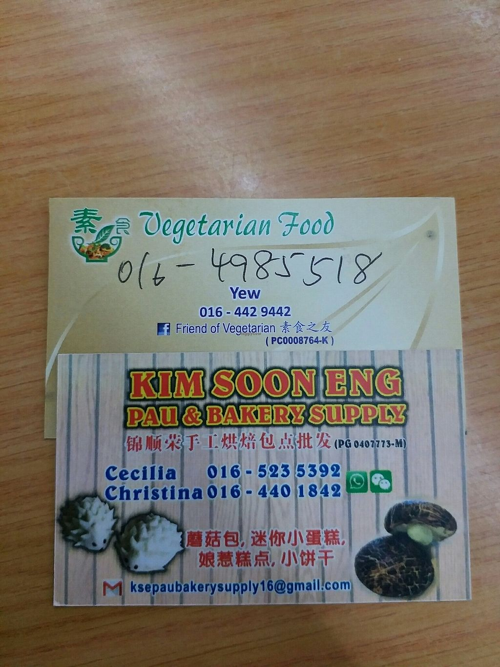 "Photo of Friend of Vegetarian Food Stall - Asia Cafe  by <a href=""/members/profile/WenYou"">WenYou</a> <br/>name card of the place <br/> July 26, 2017  - <a href='/contact/abuse/image/94819/284901'>Report</a>"