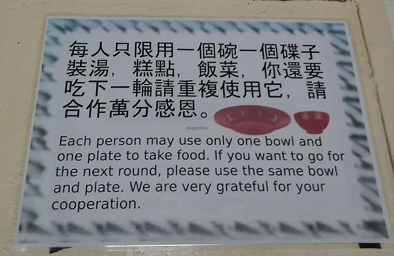 "Photo of Dharma Realm Guan Yin Sagely Monastery   by <a href=""/members/profile/junya"">junya</a> <br/>Sign displaying policy: one bowl and one plate per person <br/> August 2, 2017  - <a href='/contact/abuse/image/9499/287897'>Report</a>"