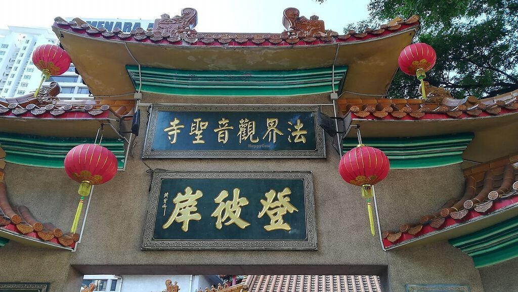 "Photo of Dharma Realm Guan Yin Sagely Monastery   by <a href=""/members/profile/ChoyYuen"">ChoyYuen</a> <br/>Main entrance, name of the temple in Chinese <br/> April 9, 2018  - <a href='/contact/abuse/image/9499/382977'>Report</a>"