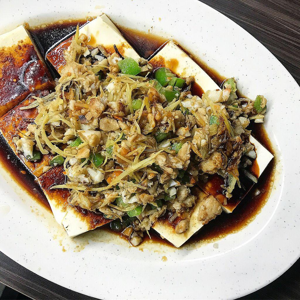 "Photo of Shu Vegetarian - Ang Mo Kio   by <a href=""/members/profile/Sweetveganneko"">Sweetveganneko</a> <br/>Jia Xiang tofu <br/> March 5, 2018  - <a href='/contact/abuse/image/95161/367121'>Report</a>"