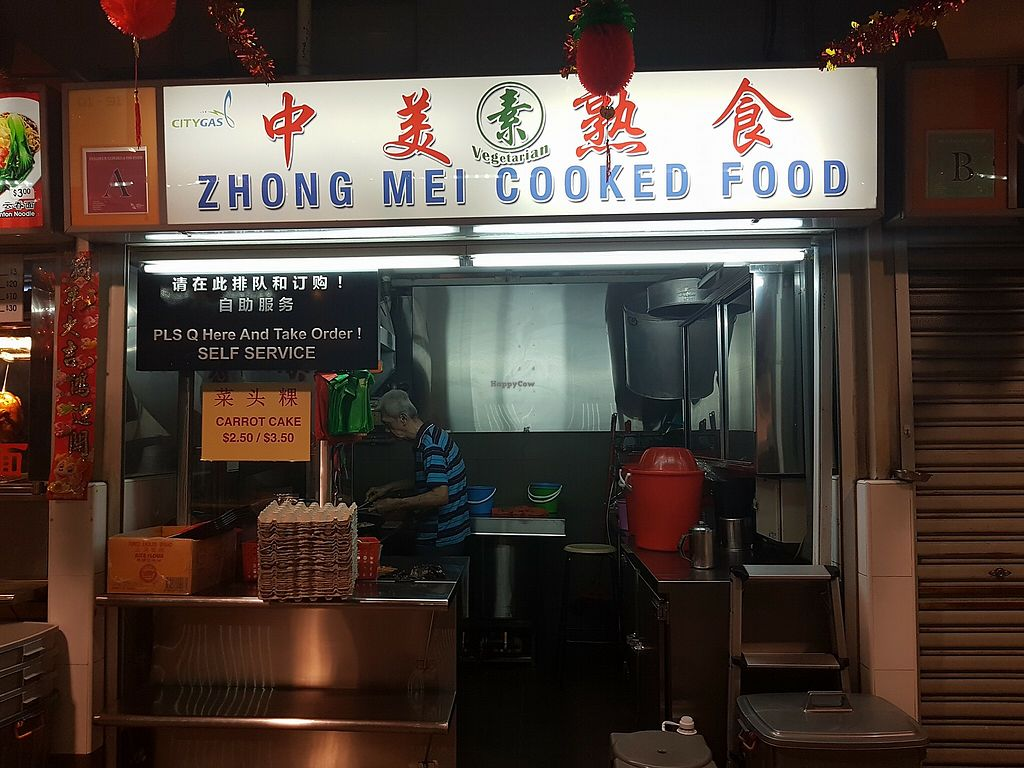 """Photo of Zhong Mei Cooked Food  by <a href=""""/members/profile/CherylQuincy"""">CherylQuincy</a> <br/>Shop front <br/> January 31, 2018  - <a href='/contact/abuse/image/95182/353209'>Report</a>"""