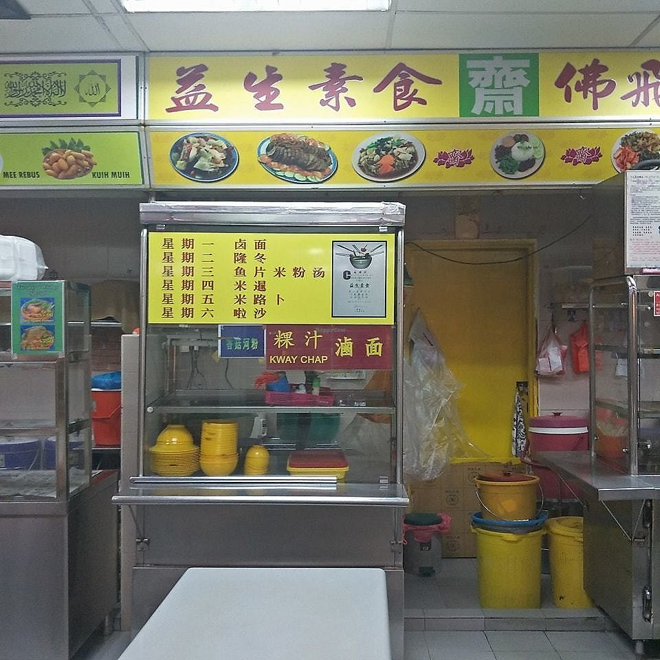 "Photo of Yi Sheng Vegetarian  by <a href=""/members/profile/JimmySeah"">JimmySeah</a> <br/>stall front <br/> February 4, 2018  - <a href='/contact/abuse/image/95271/354823'>Report</a>"