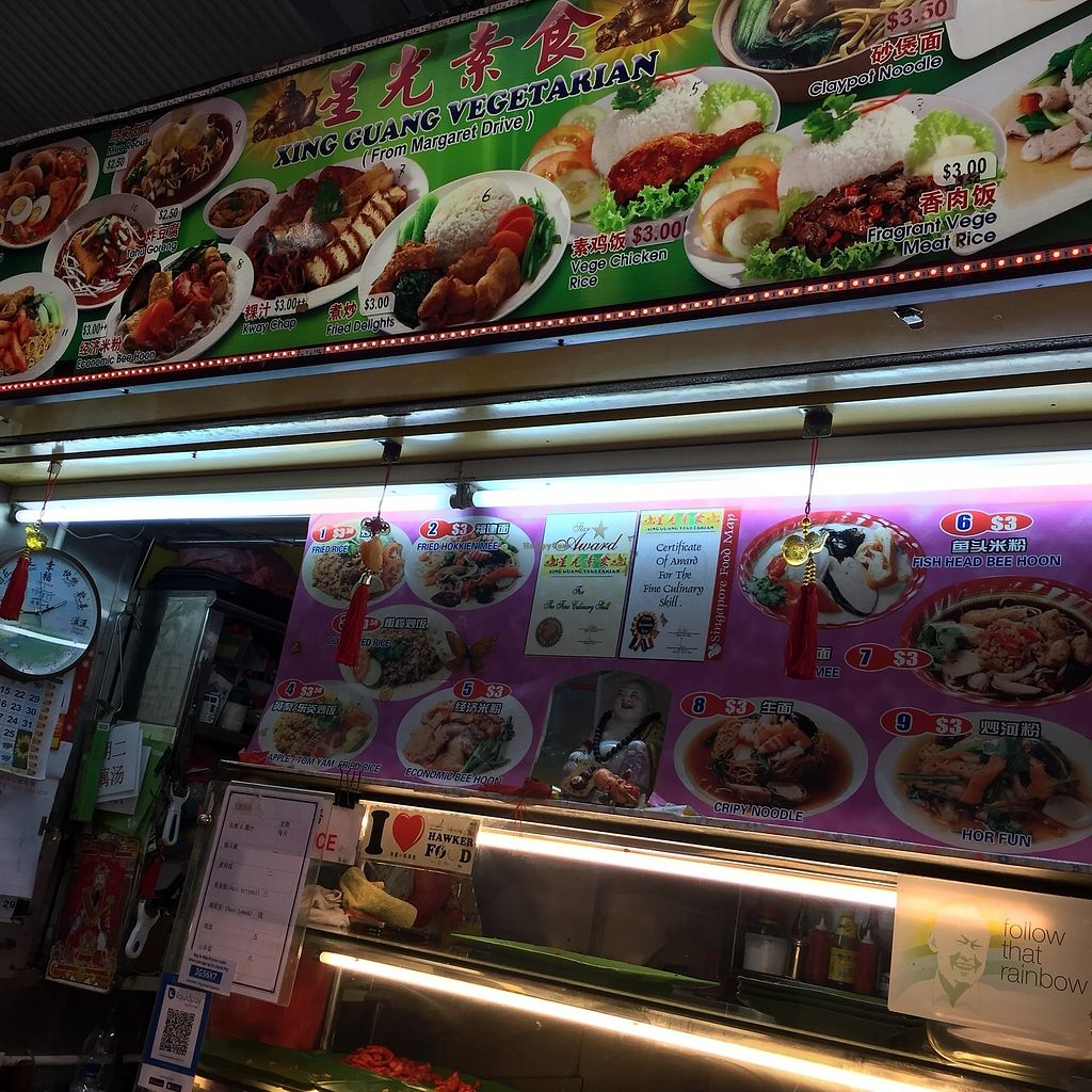 """Photo of Xing Guang Vegetarian  by <a href=""""/members/profile/YiWei"""">YiWei</a> <br/>Picture of the Stall  <br/> July 5, 2017  - <a href='/contact/abuse/image/95371/276817'>Report</a>"""
