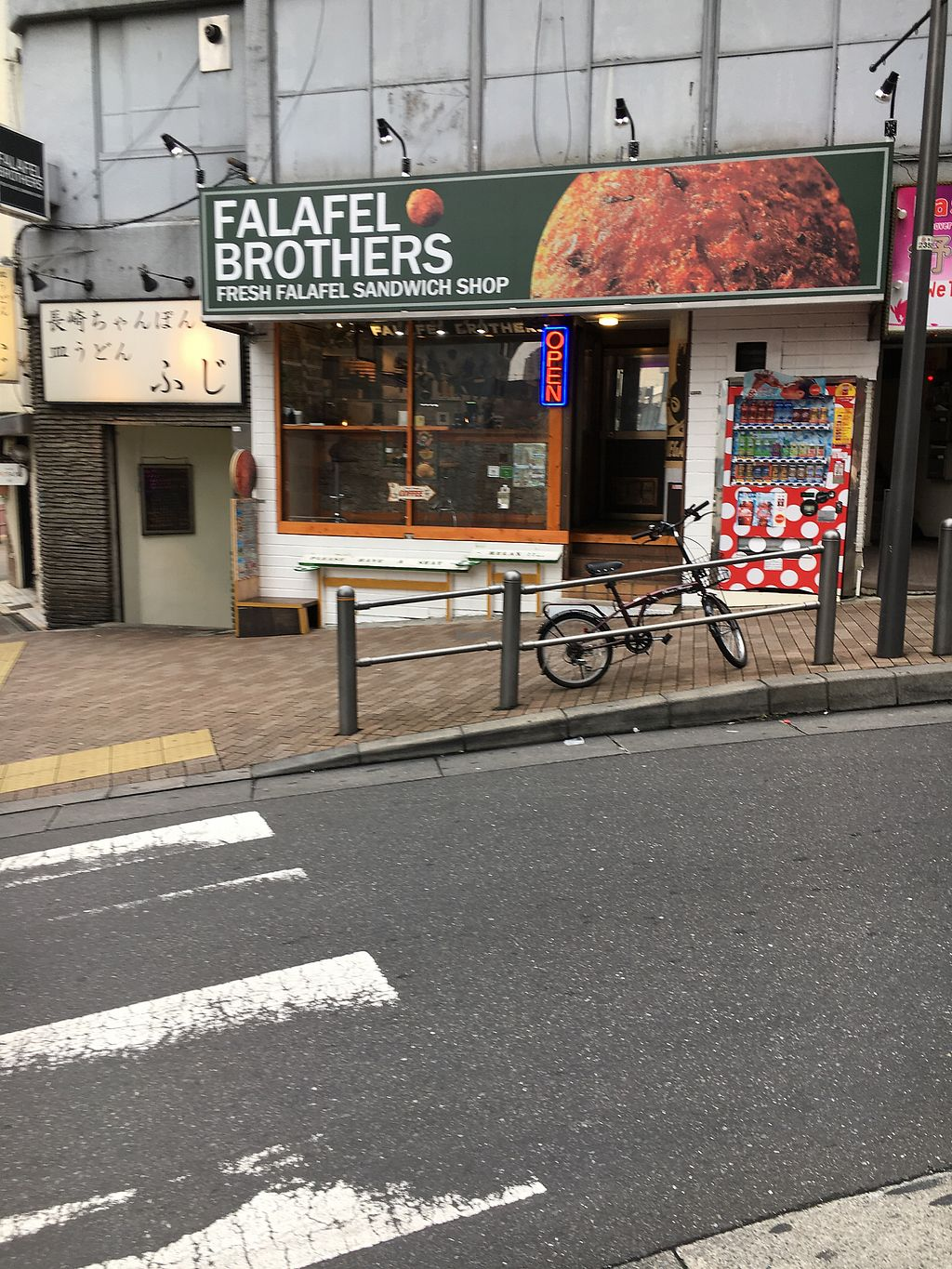 "Photo of Falafel Brothers  by <a href=""/members/profile/Cikacule"">Cikacule</a> <br/>Front of shop <br/> September 6, 2017  - <a href='/contact/abuse/image/95517/301348'>Report</a>"