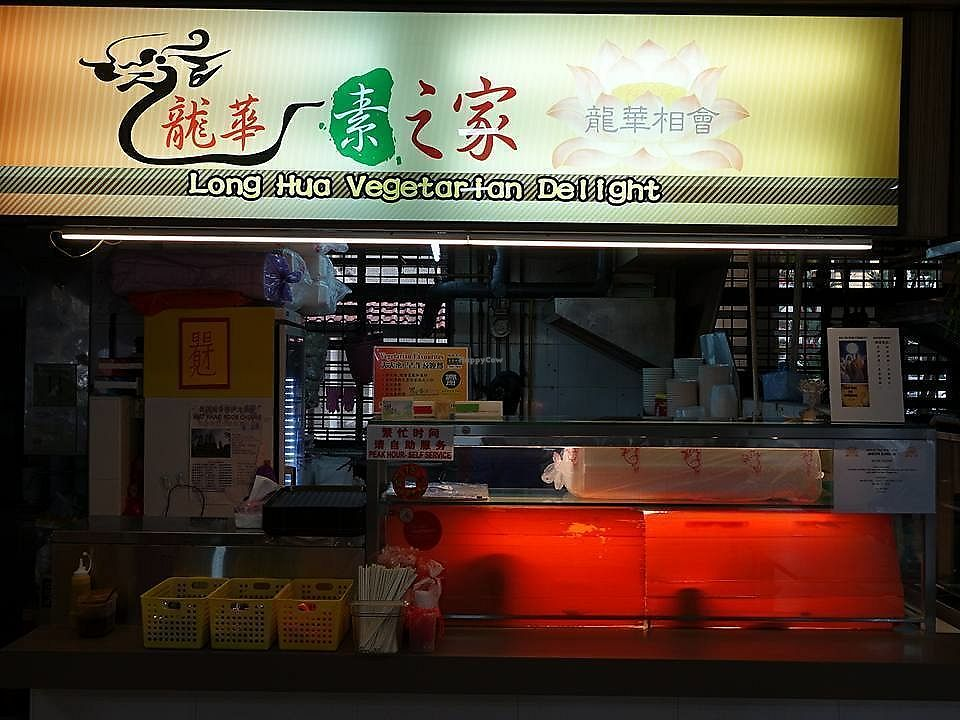 """Photo of Long Hua Vegetarian Delight  by <a href=""""/members/profile/JimmySeah"""">JimmySeah</a> <br/>Stall front in choices@203 coffee shop <br/> July 9, 2017  - <a href='/contact/abuse/image/95682/278064'>Report</a>"""