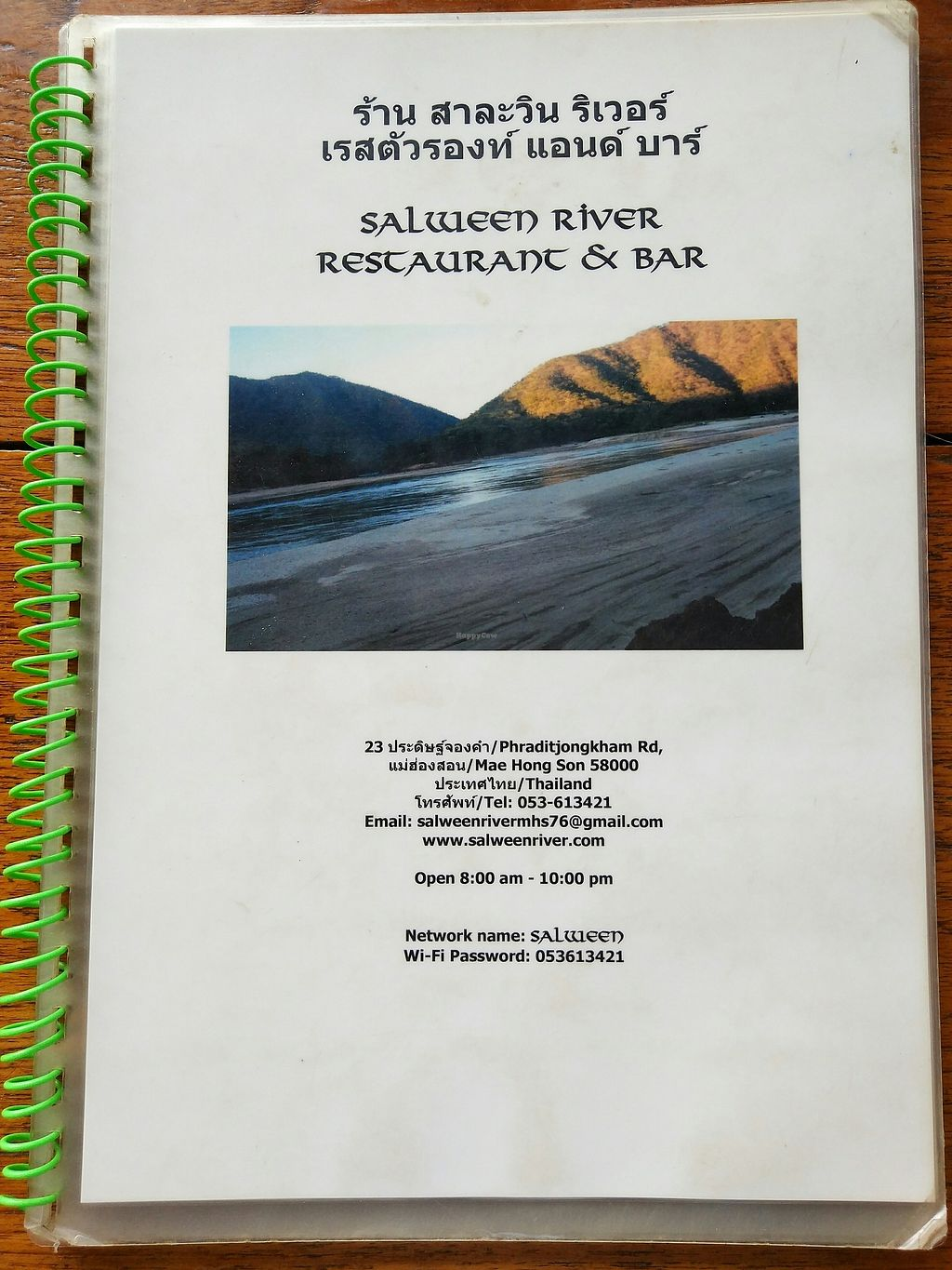 """Photo of Salween River Restaurant  by <a href=""""/members/profile/eric"""">eric</a> <br/>Menu cover <br/> July 11, 2017  - <a href='/contact/abuse/image/95736/278949'>Report</a>"""