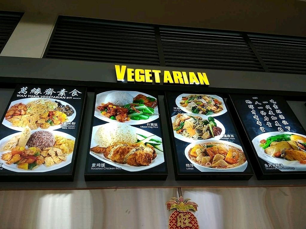 "Photo of Wan Yuan Vegetarian Stall - Woodlands  by <a href=""/members/profile/Lovemyveg"">Lovemyveg</a> <br/>stall <br/> September 6, 2017  - <a href='/contact/abuse/image/95737/301372'>Report</a>"