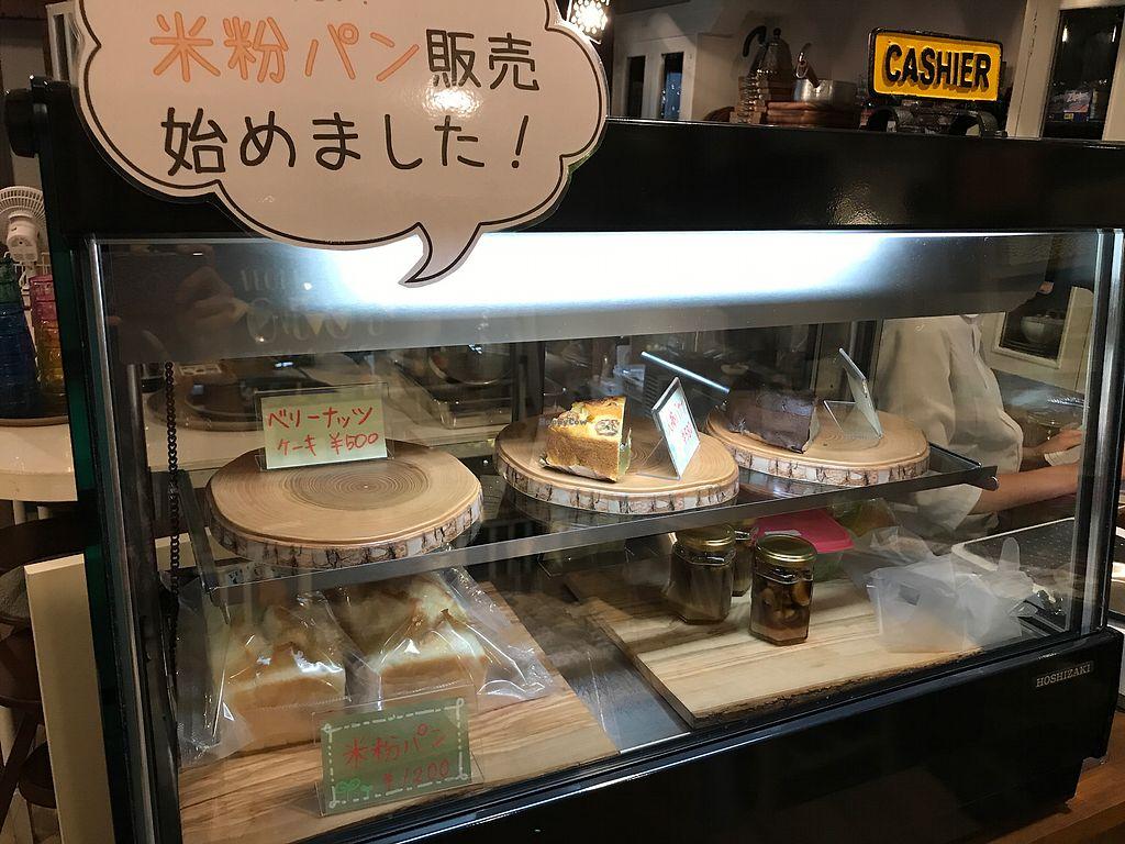 "Photo of Vegi Kitchen Gu Gu  by <a href=""/members/profile/daninhavegan"">daninhavegan</a> <br/>Sweets <br/> September 16, 2017  - <a href='/contact/abuse/image/95858/304894'>Report</a>"