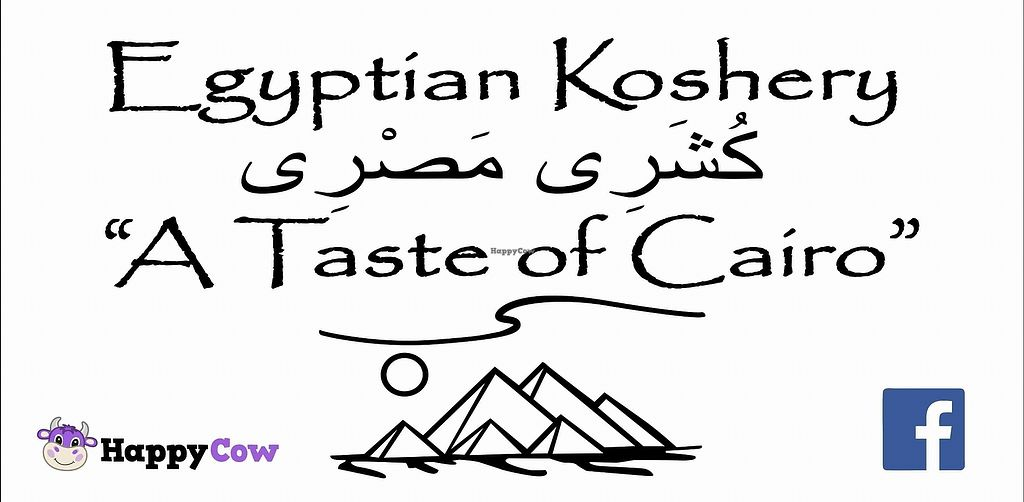 "Photo of Egyptian Koshery - Market Stall  by <a href=""/members/profile/KosheryMassry"">KosheryMassry</a> <br/>Logo <br/> July 13, 2017  - <a href='/contact/abuse/image/96083/279884'>Report</a>"