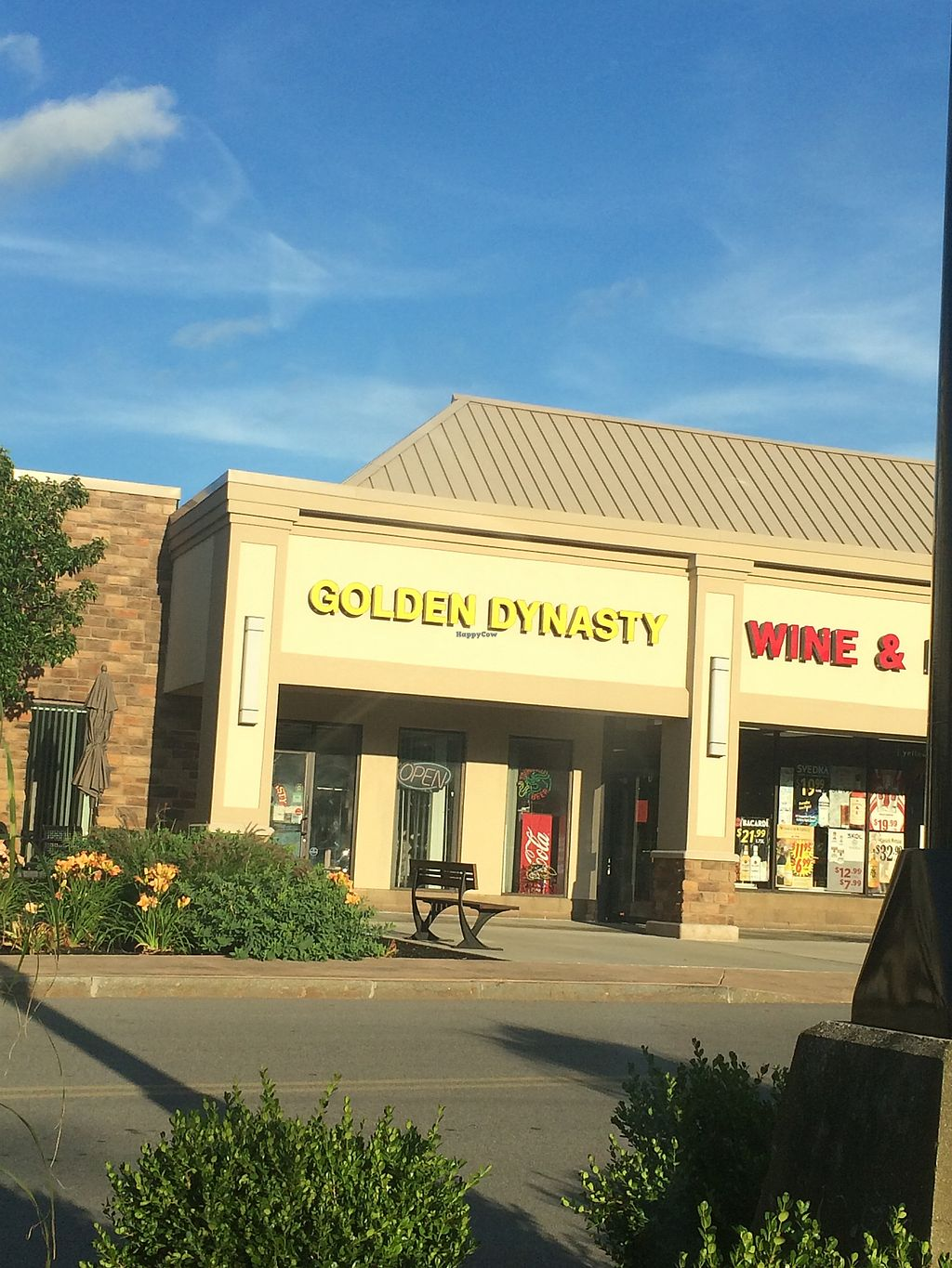 """Photo of Golden Dynasty   by <a href=""""/members/profile/fruitiJulie"""">fruitiJulie</a> <br/>outside Clinton plaza  <br/> July 25, 2017  - <a href='/contact/abuse/image/96237/284791'>Report</a>"""