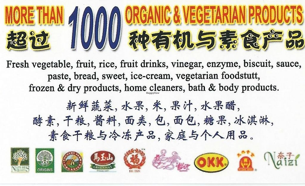 """Photo of KBL Organic and Vegetarian Supermarket  by <a href=""""/members/profile/weizhong"""">weizhong</a> <br/>Business card (back) <br/> July 8, 2016  - <a href='/contact/abuse/image/9640/195686'>Report</a>"""