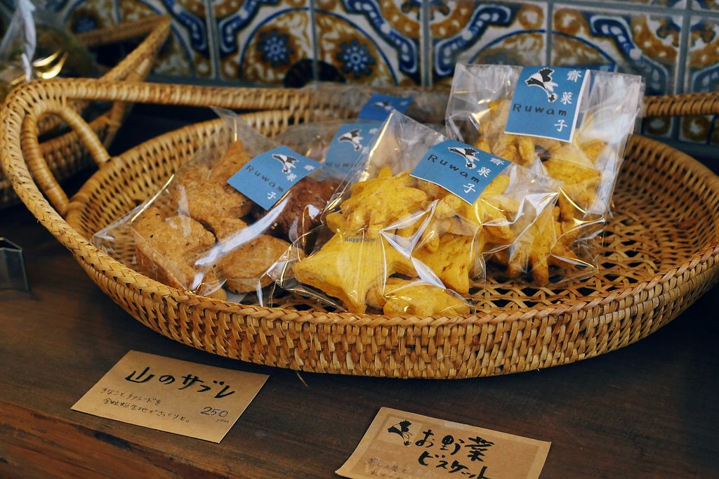 """Photo of Ruwam  by <a href=""""/members/profile/YukiLim"""">YukiLim</a> <br/>Vegan cookies for take-away.  <br/> August 7, 2017  - <a href='/contact/abuse/image/96731/290138'>Report</a>"""