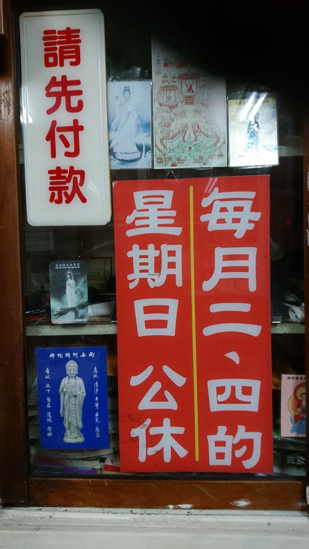 "Photo of Jiu Liu Su Shi  by <a href=""/members/profile/SamuelLiao"">SamuelLiao</a> <br/>closed time <br/> July 31, 2017  - <a href='/contact/abuse/image/96892/287105'>Report</a>"