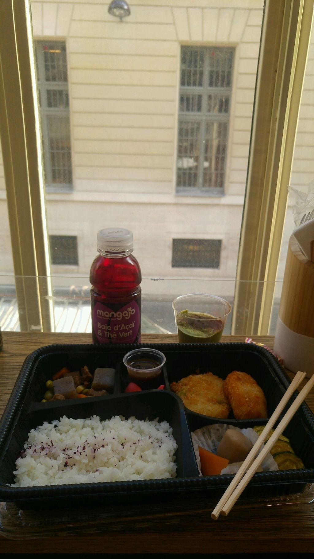 """Photo of Tofuya  by <a href=""""/members/profile/carnetsdalice"""">carnetsdalice</a> <br/>Vegan tofu croquette bento <br/> November 2, 2017  - <a href='/contact/abuse/image/96916/321116'>Report</a>"""