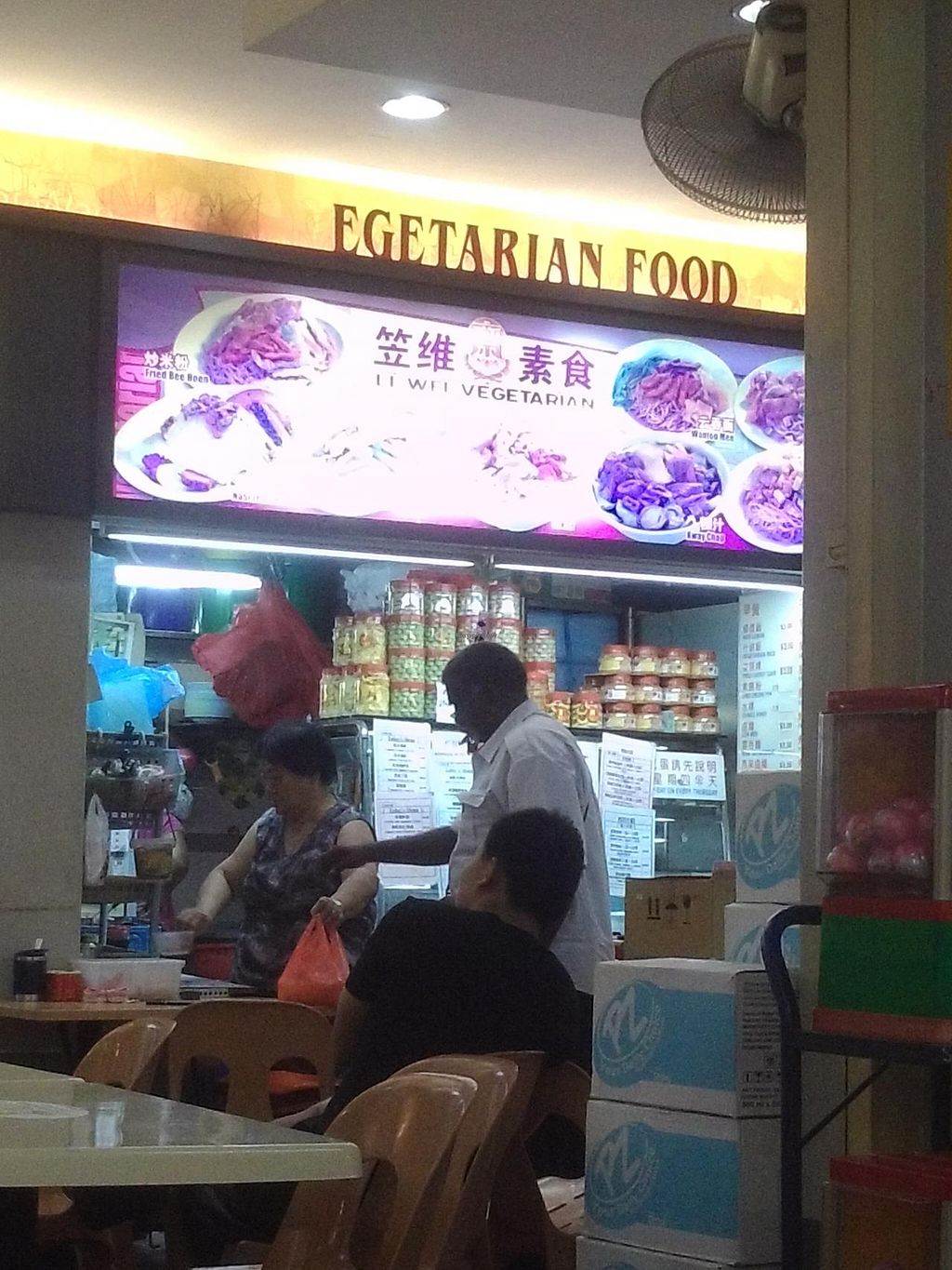 "Photo of Li Wei Food Stall  by <a href=""/members/profile/cksurfz"">cksurfz</a> <br/>笠维vegetarian <br/> January 7, 2014  - <a href='/contact/abuse/image/9693/62023'>Report</a>"