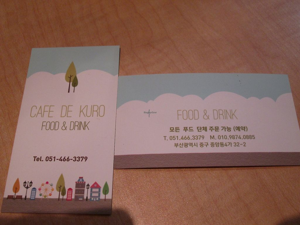 """Photo of cafe de kuro  by <a href=""""/members/profile/vitalvegan"""">vitalvegan</a> <br/>Cafe de Kuro business card <br/> August 27, 2017  - <a href='/contact/abuse/image/97153/298837'>Report</a>"""