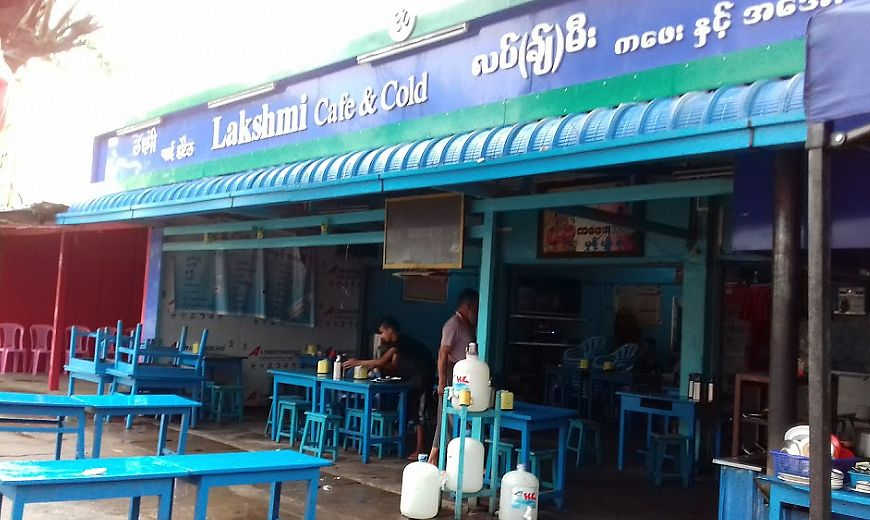 "Photo of Lakshmi Nepali Restaurant  by <a href=""/members/profile/community5"">community5</a> <br/>Lakshmi Nepali Restaurant <br/> July 31, 2017  - <a href='/contact/abuse/image/97156/287226'>Report</a>"