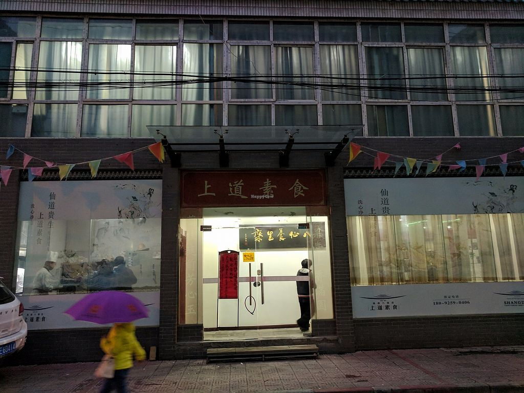 """Photo of Shangdao Vegetarian  by <a href=""""/members/profile/WLB4"""">WLB4</a> <br/>How the resturant looks from the street.  <br/> October 28, 2017  - <a href='/contact/abuse/image/97205/319612'>Report</a>"""