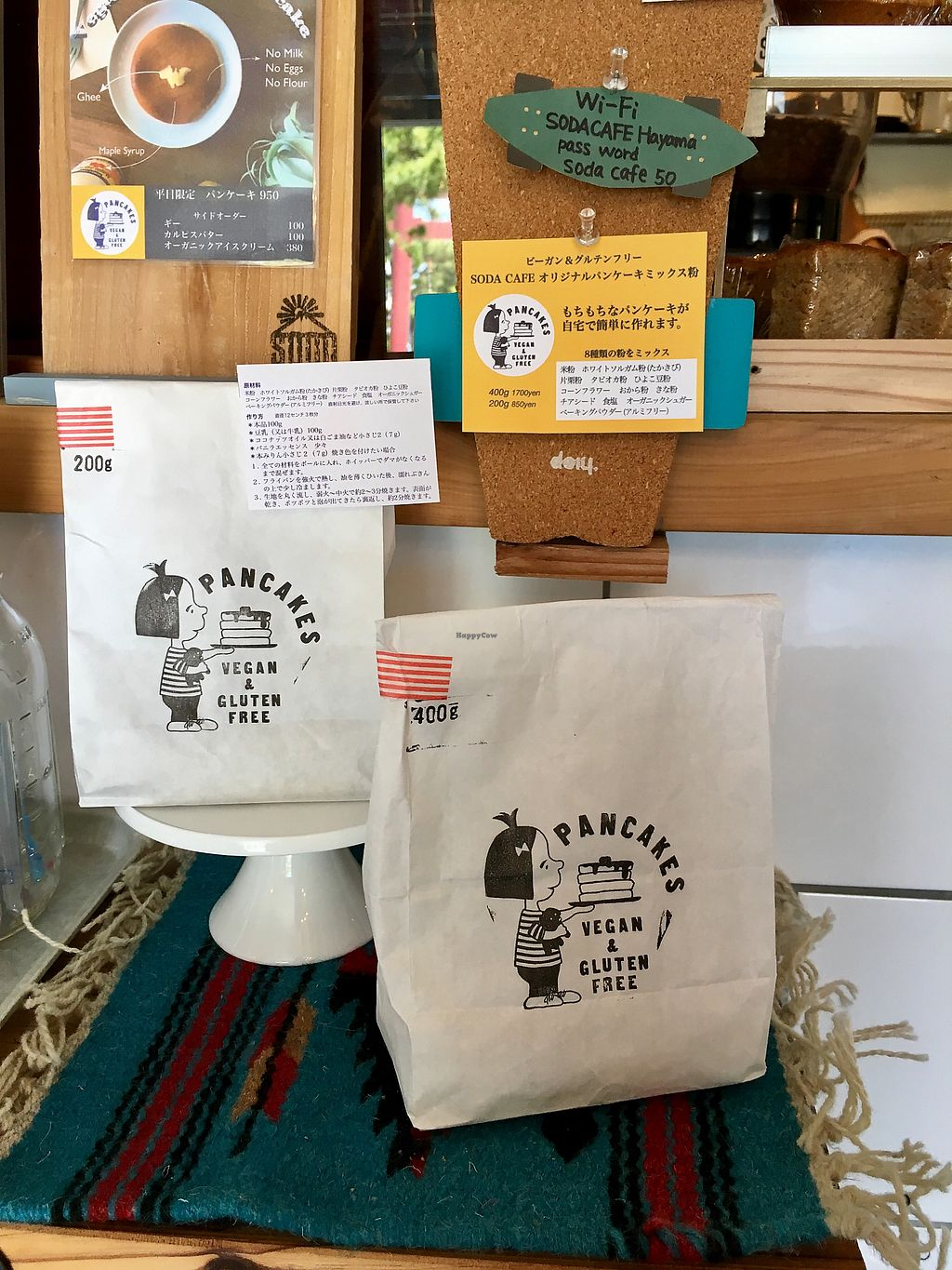 """Photo of Soda Cafe  by <a href=""""/members/profile/Becky_scott"""">Becky_scott</a> <br/>Vegan pancakes to go <br/> January 30, 2018  - <a href='/contact/abuse/image/97248/352649'>Report</a>"""
