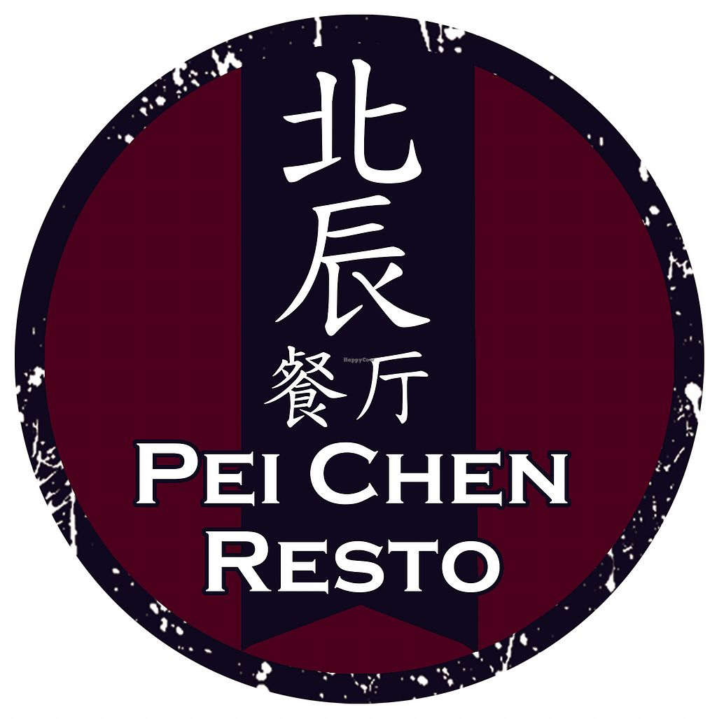 """Photo of Pei Chen Resto  by <a href=""""/members/profile/PeiChenRest%C3%B3"""">PeiChenRestó</a> <br/>Pei Chen Resto Logo <br/> July 31, 2017  - <a href='/contact/abuse/image/97449/286925'>Report</a>"""