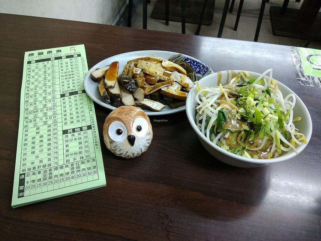 """Photo of REMOVED: Xiu Yuan Vegetarian   by <a href=""""/members/profile/KuaMinChuen"""">KuaMinChuen</a> <br/>Sesame Noodles with side dish <br/> April 4, 2018  - <a href='/contact/abuse/image/97683/380627'>Report</a>"""