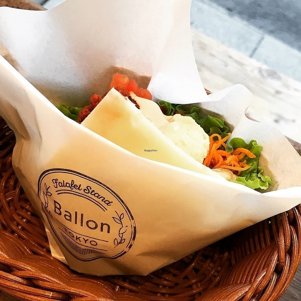 """Photo of Ballon  by <a href=""""/members/profile/MamiHara"""">MamiHara</a> <br/>It's very delicious! healthy! <br/> October 21, 2017  - <a href='/contact/abuse/image/97750/317255'>Report</a>"""