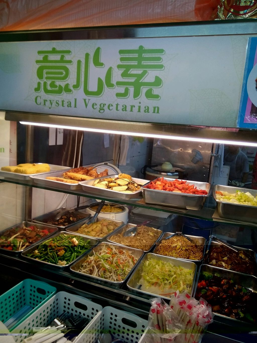 """Photo of CLOSED: Crystal Vegetarian - Blk 408 AMK  by <a href=""""/members/profile/AdelOng"""" class=""""title__title"""">AdelOng</a> <br/>Choose your likes  <br/> February 12, 2018  - <a href='/contact/abuse/image/97942/358156'>Report</a>"""