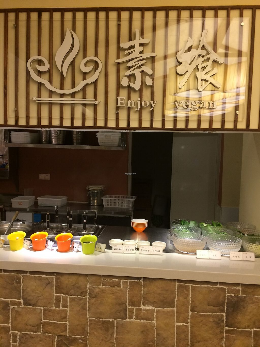 """Photo of Enjoy Vegan  by <a href=""""/members/profile/veganinseattle"""">veganinseattle</a> <br/>Noodle and Dumpling station <br/> August 7, 2017  - <a href='/contact/abuse/image/98007/290012'>Report</a>"""