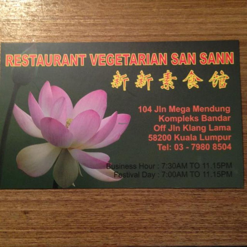"""Photo of San San  by <a href=""""/members/profile/AndyT"""">AndyT</a> <br/>Business card with address <br/> April 19, 2014  - <a href='/contact/abuse/image/9815/68028'>Report</a>"""