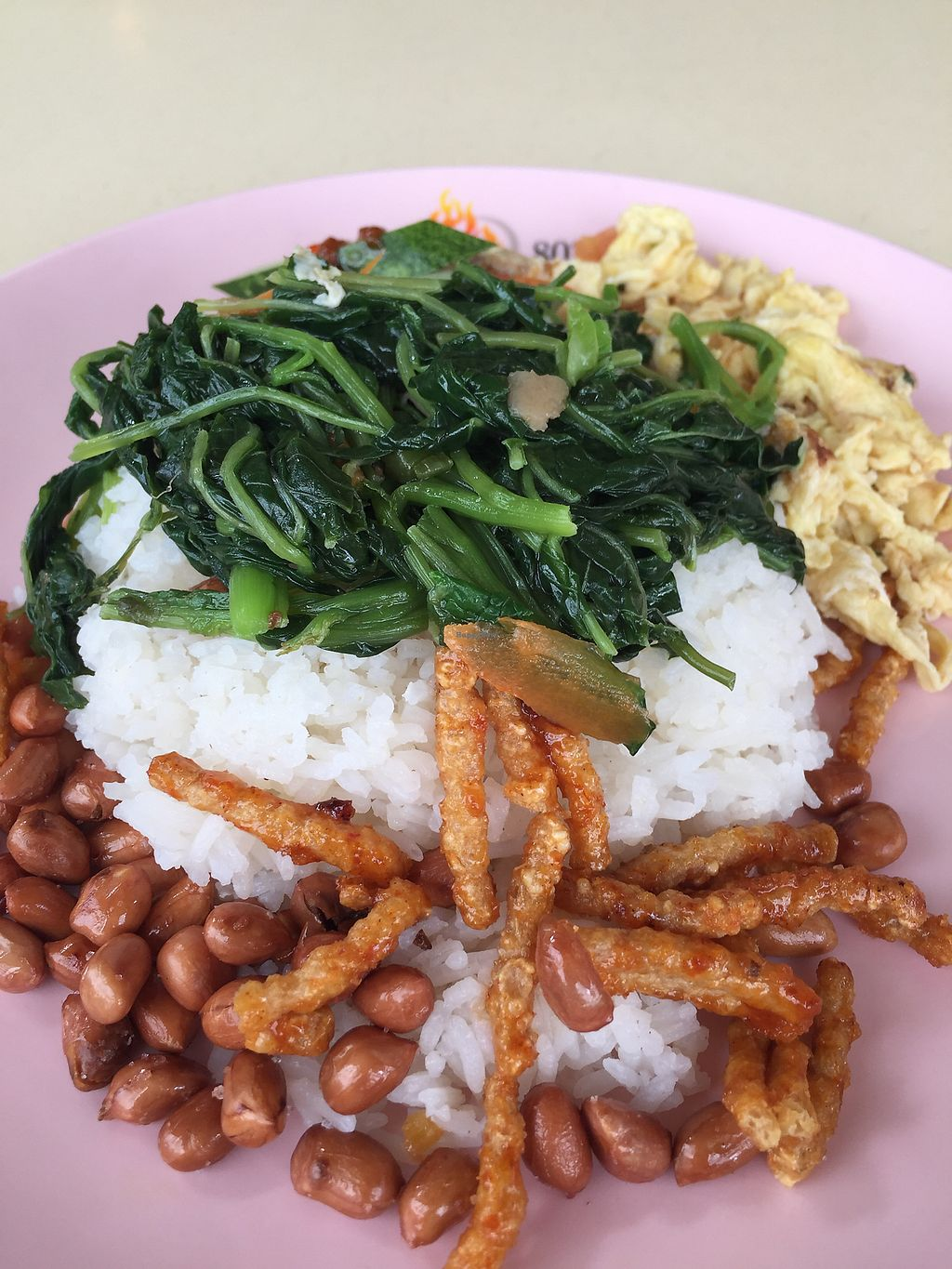 """Photo of CLOSED: Eastern Pure Vegetarian Food  by <a href=""""/members/profile/verywanderful"""">verywanderful</a> <br/>Nasi Lemak. Coconut rice with dishes.  <br/> August 20, 2017  - <a href='/contact/abuse/image/98465/294766'>Report</a>"""
