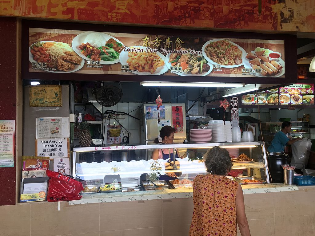 """Photo of CLOSED: Eastern Pure Vegetarian Food  by <a href=""""/members/profile/BernardKoh"""">BernardKoh</a> <br/>Fav Veg Stall in Lavender <br/> February 19, 2018  - <a href='/contact/abuse/image/98465/361173'>Report</a>"""