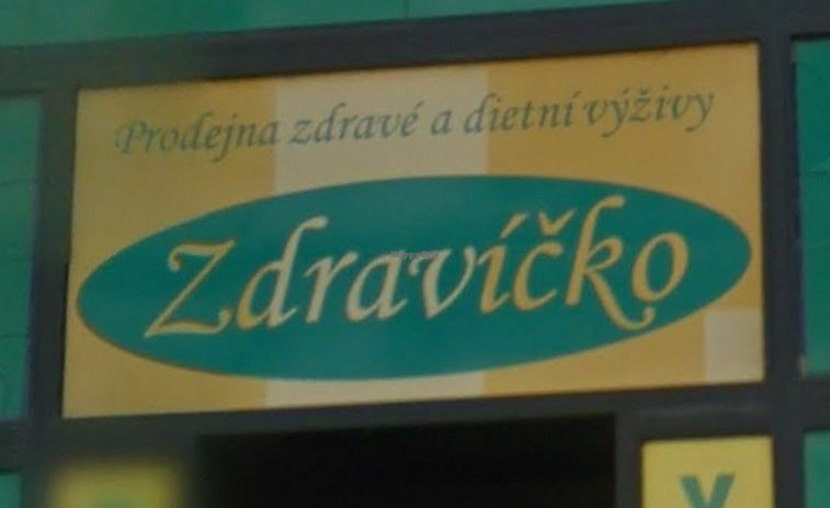 "Photo of Zdravicko  by <a href=""/members/profile/community5"">community5</a> <br/>Zdravíčko <br/> August 14, 2017  - <a href='/contact/abuse/image/98512/292661'>Report</a>"