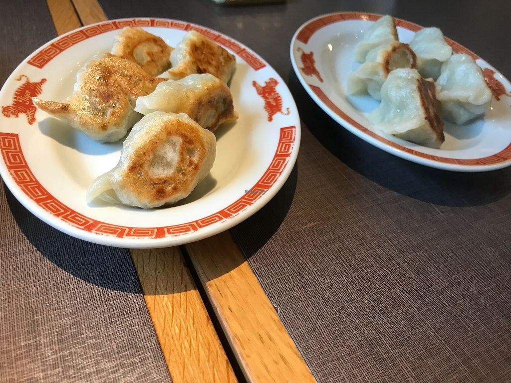 """Photo of Tiger Gyoza Hall   by <a href=""""/members/profile/Tomo%20Okabe"""">Tomo Okabe</a> <br/>Vegan gyoza(pot stickers) <br/> September 20, 2017  - <a href='/contact/abuse/image/98618/306328'>Report</a>"""