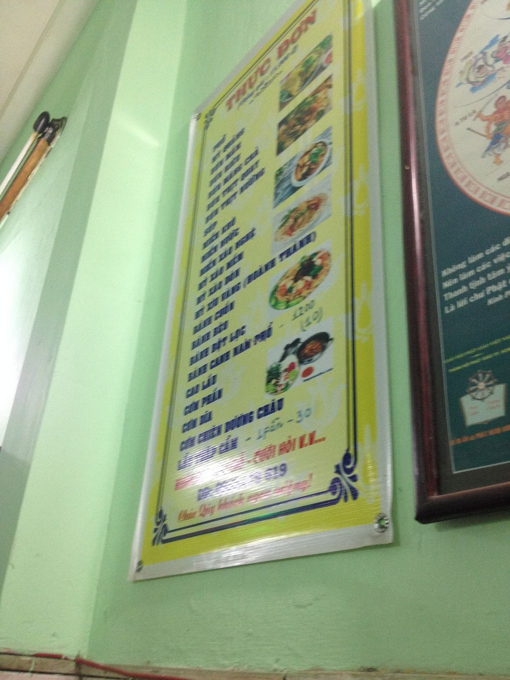 """Photo of Loc Thien Phuoc  by <a href=""""/members/profile/gamedev"""">gamedev</a> <br/>Menu (unfortunately it's a little fuzzy!) <br/> August 21, 2017  - <a href='/contact/abuse/image/98671/295135'>Report</a>"""