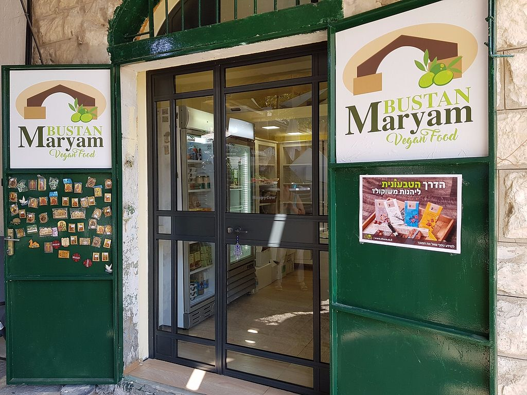 """Photo of Bustan Maryam  by <a href=""""/members/profile/BustanMaryam"""">BustanMaryam</a> <br/>The store <br/> August 18, 2017  - <a href='/contact/abuse/image/98878/293803'>Report</a>"""