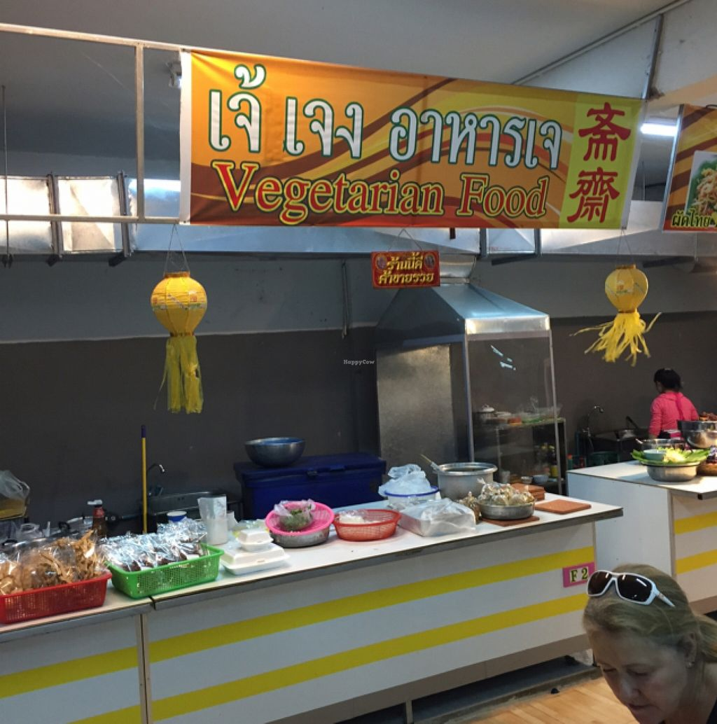 """Photo of Che Cheng  by <a href=""""/members/profile/GoVeggo"""">GoVeggo</a> <br/>Resturant Name Unknown  <br/> September 12, 2015  - <a href='/contact/abuse/image/9887/117404'>Report</a>"""