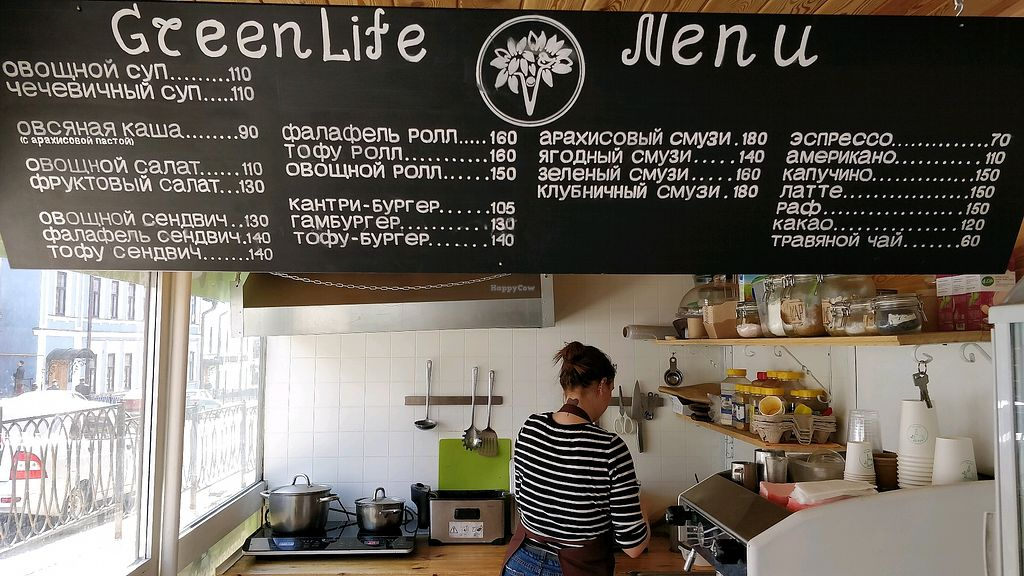 "Photo of Green Life Cafe  by <a href=""/members/profile/JimmySeah"">JimmySeah</a> <br/>menu <br/> May 10, 2018  - <a href='/contact/abuse/image/99099/397705'>Report</a>"