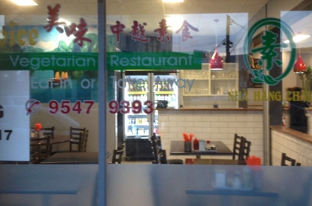"""Photo of Top Choice Vegetarian Restaurant  by <a href=""""/members/profile/MandyLy"""">MandyLy</a> <br/>13/21A Douglas Street, Noble Park, Vic 3174 <br/> August 22, 2017  - <a href='/contact/abuse/image/99182/295699'>Report</a>"""