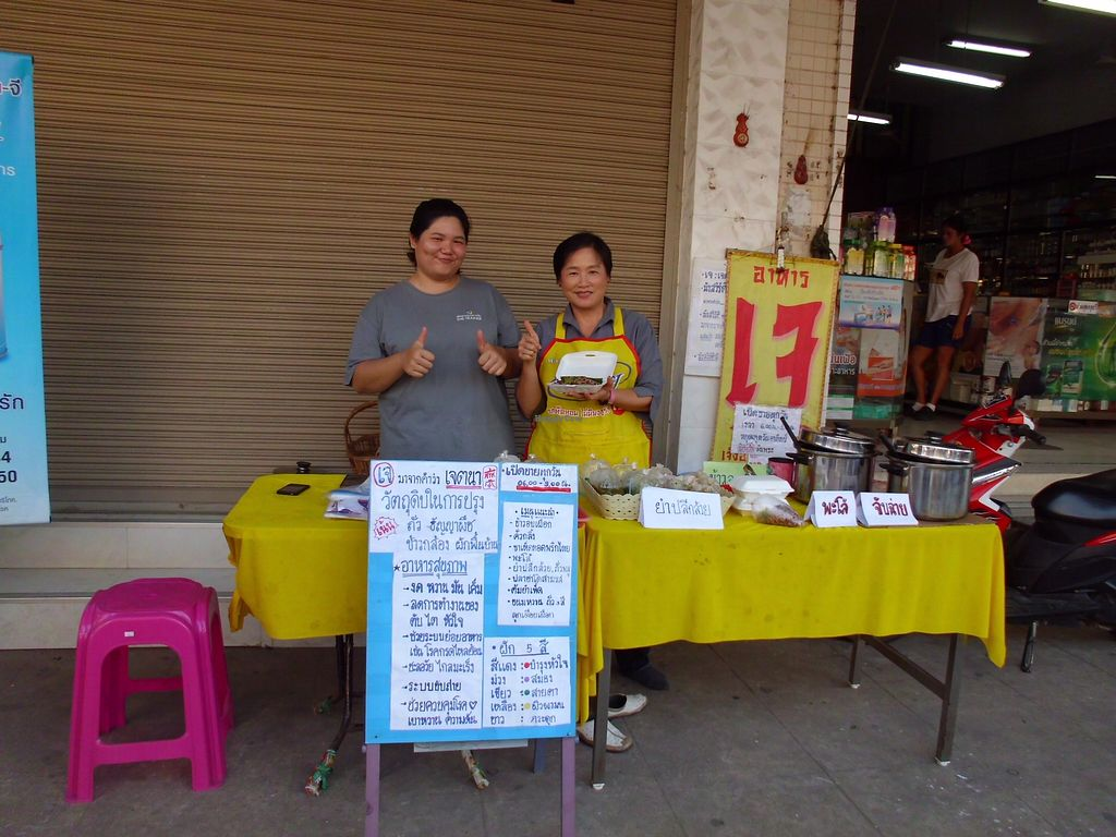 """Photo of Vegan Food Stall  by <a href=""""/members/profile/Maros"""">Maros</a> <br/>A view from the street. These ladies, a mother and a daughter are running the business <br/> August 25, 2017  - <a href='/contact/abuse/image/99275/297094'>Report</a>"""
