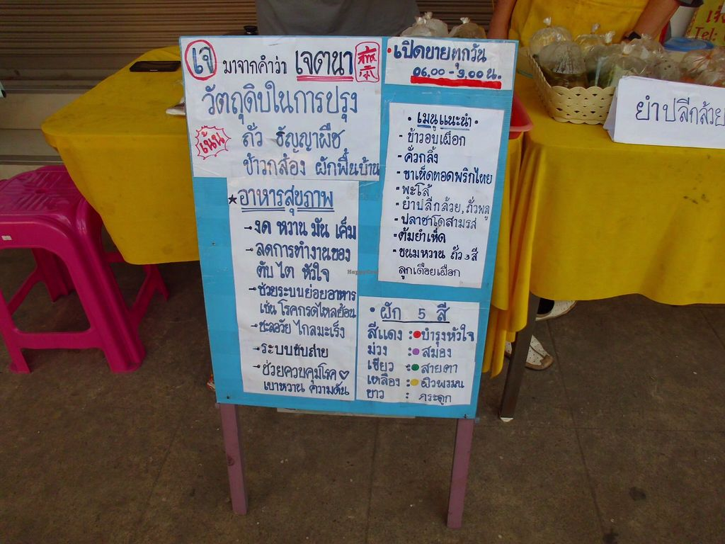 """Photo of Vegan Food Stall  by <a href=""""/members/profile/Maros"""">Maros</a> <br/>Signs <br/> August 25, 2017  - <a href='/contact/abuse/image/99275/297099'>Report</a>"""
