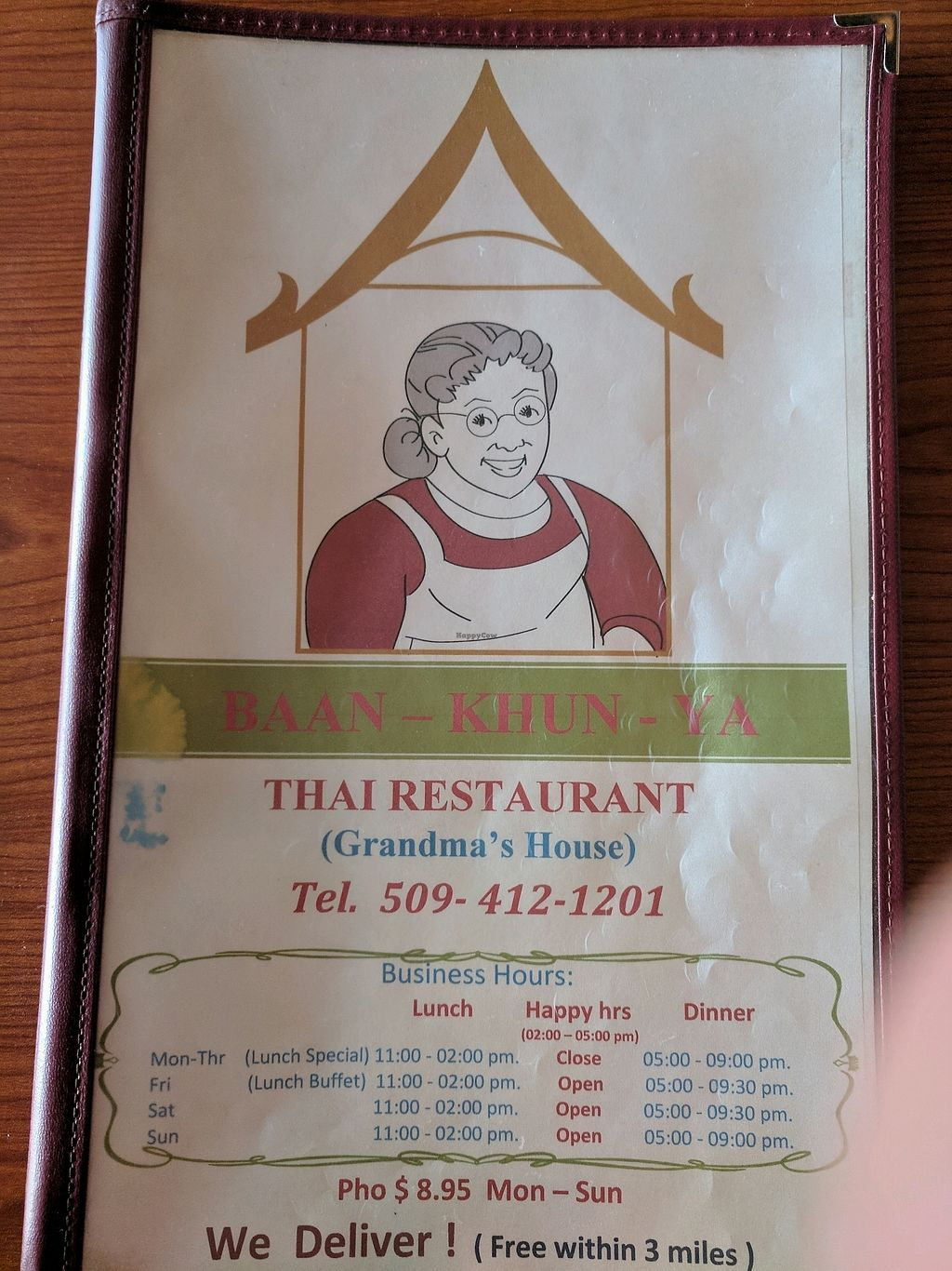 Photo of Baan Khun Ya  by J3551684 <br/>Menu w/hours <br/> August 30, 2017  - <a href='/contact/abuse/image/99874/298921'>Report</a>