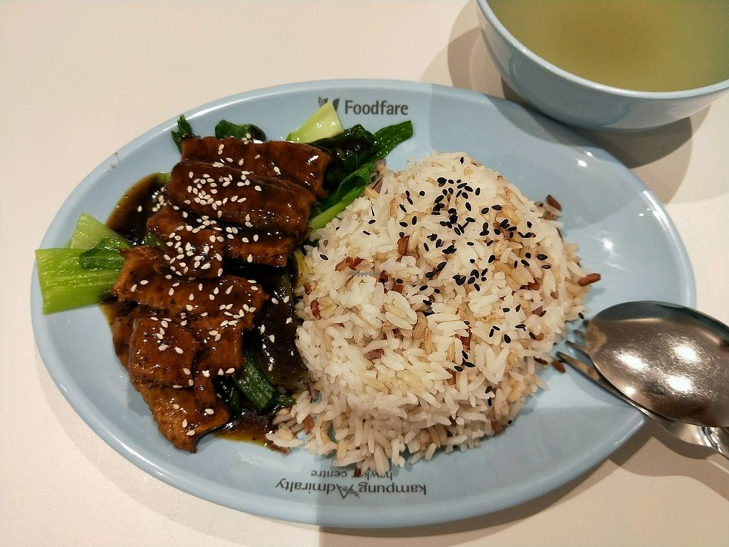 """Photo of Vairy Vegetarian  by <a href=""""/members/profile/%E8%AE%B8%E6%99%BA%E5%BC%BA"""">许智强</a> <br/>Soya slice rice set 香椿素肉饭 <br/> December 28, 2017  - <a href='/contact/abuse/image/99932/339953'>Report</a>"""