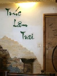 """Photo of Truc Lam Trai  by <a href=""""/members/profile/JazzyCow"""">JazzyCow</a> <br/>Decor <br/> October 21, 2015  - <a href='/contact/abuse/image/24108/122020'>Report</a>"""
