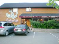 """Photo of Calactus Cafe  by <a href=""""/members/profile/Kirsh"""">Kirsh</a> <br/>Calactacus Café, Moncton <br/> September 9, 2014  - <a href='/contact/abuse/image/2916/79438'>Report</a>"""