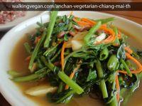 "Photo of Anchan Vegetarian Restaurant  by <a href=""/members/profile/walkingvegan"">walkingvegan</a> <br/>Thai Miso Stirfry <br/> April 9, 2014  - <a href='/contact/abuse/image/34920/67278'>Report</a>"